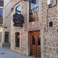 Hotel Pictures: Hostal Restaurante El Chato, El Barraco