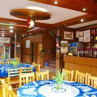 Hotel Pictures: Zhuyuan Lodge Longsheng Longji Terrace, Longsheng