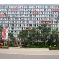 Hotel Pictures: Chengdu Airport Lin Gang Apartment, Chengdu