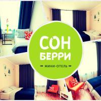 Hotellbilder: Sonberri MiniHotel, Volgograd