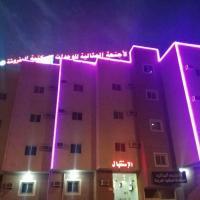 Fotos de l'hotel: Al Methalia Furnished Apartment 2(Families Only), Al Khālidīyah