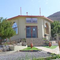Hotel Pictures: Al Hoota Rest House, Al Ḩamrā'