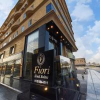 Fotos de l'hotel: Fiori Hotel Suites, Al Ahsa