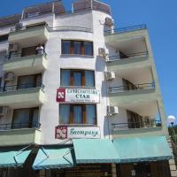 Fotos del hotel: Family Hotel Bistritsa, Sandanski