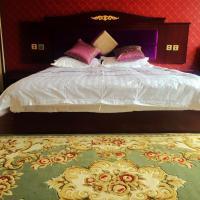 Hotel Pictures: Yangga Hotel, Aba
