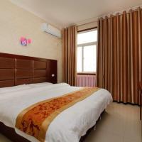 Hotel Pictures: Zi Xiang Hotel, Xianyang