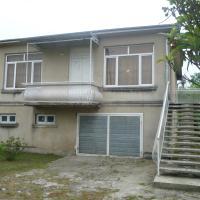 Φωτογραφίες: Mari-Lizi Zugdidi House, Zugdidi