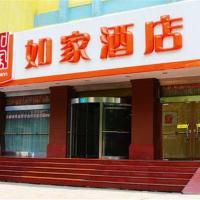 Zdjęcia hotelu: Home Inn Ji'Nan Jiefang Road, Jinan