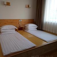 Hotel Pictures: ChangBai Mountain Donglin Homestay, Antu
