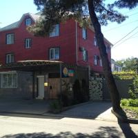 Hotel Pictures: Hotel Akva, Anapa