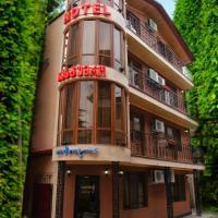 Φωτογραφίες: Hotel Obola, Samtredia