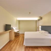 酒店图片: 汉庭酒店南京新街口华侨路店, 南京
