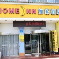 Hotellikuvia: Home Inn Ji'nan East Erhuan Road Dianliuzhuang, Jinan