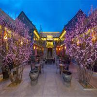 Hotel Pictures: Datong Yunzhong Traditional Courtyard, Datong