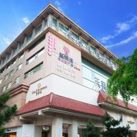 Hotellbilder: Skytel Xi'an, Xi'an
