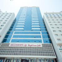 Fotos de l'hotel: Sama Al Deafah Hotel, La Meca