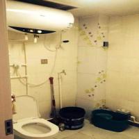 Hotel Pictures: ChangBai Mountain Bless Inn, Antu