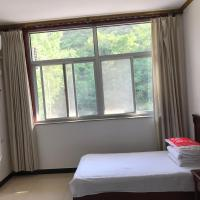 Hotel Pictures: Xinxin Guesthouse, Laishui