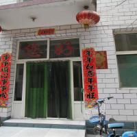 Hotel Pictures: Taiyuan Lili Inn, Taiyuan