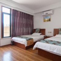 Hotel Pictures: Xin Rui Inn, Zhoushan