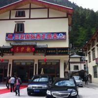 Hotel Pictures: Jiuzhaigou Self Tour Youth Hostel, Jiuzhaigou