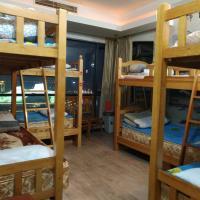 Zdjęcia hotelu: Chongqing Wild Kids Youth Hostel, Chongqing