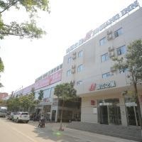 Hotellikuvia: Jinjiang Inn Kunming Century City Erji Road Railway Station, Kunming