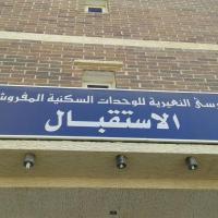 Fotos de l'hotel: Marsa Al Nairyiah Aparthotel, Al Nairyah