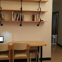 Hotel Pictures: Fanshudi Hostel, Panzhihua