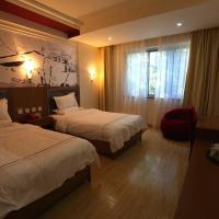 Fotografie hotelů: Super 8 Chengdu Du Fu Thatched Cottage Chengwen Grade Separation, Čcheng-tu