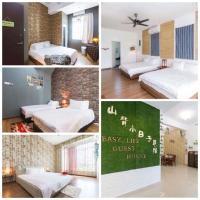 Fotografie hotelů: Easy Life Guest House, Balik Pulau