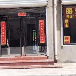 Hotelbilder: Wutaishan Li Jing Inn, Xinzhou