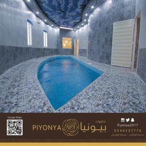 Fotos de l'hotel: Piyonya Chalets, Taif