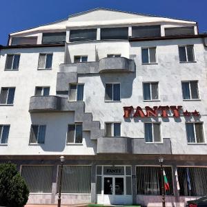Zdjęcia hotelu: Fanti Hotel, Widyń