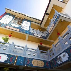 Hotel Pictures: Han Shu Xiang Yuan Hostel, Jianshui