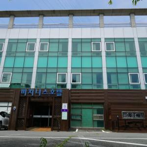 Fotografie hotelů: Tongyeong Business Hotel, Tongyeong