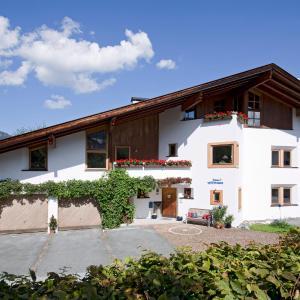 Hotellikuvia: Haus Widmann, Fieberbrunn