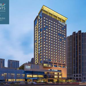 Hotel Pictures: Four Points By Sheraton Guilin Lingui, Guilin