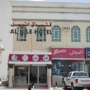 Hotel Pictures: Al Nile Hotel, Salalah