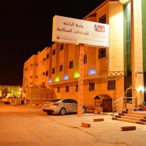 Fotos de l'hotel: Manbaa Alraha Aparthotel, Az Zulfi