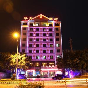 Hotel Pictures: Hua Shuai Business Hotel, Dongfang