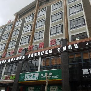 Hotel Pictures: Su Nian Jin Shi Hotel, Dongfang