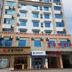 Hotel Pictures: Fuying Business Hotel( 2nd Southring Branch), Dongfang