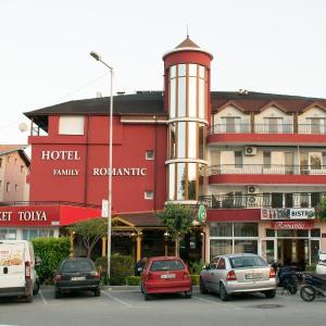 Φωτογραφίες: Hotel Romantic, Byala