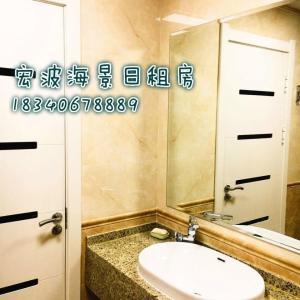 Hotel Pictures: Boyu Circle Shanhai Plaza Sea View Apartment, Yingkou