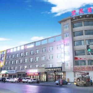Hotel Pictures: Linxi County Honghao Inn, Linxi