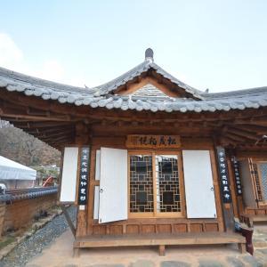 Zdjęcia hotelu: Edam Guesthouse, Jeonju