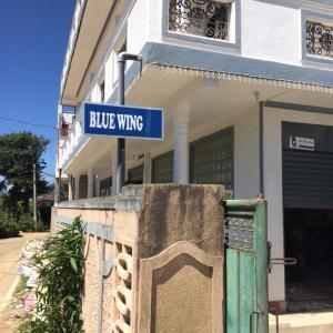 Zdjęcia hotelu: Blue Wing Inn, Nuwara Eliya
