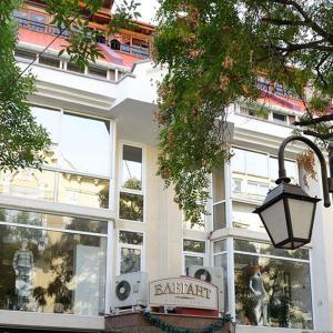 Fotografie hotelů: Elegant Complex, Pazardzhik