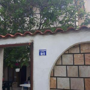 Hotelbilleder: Guest House Under the Fig, Ahtopol